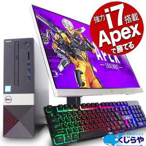 デスクトップパソコン 中古 Office付き ゲーミングPC GTX1050ti Windows10 Core i5 8GBメモリ 中古パソコン|pckujira