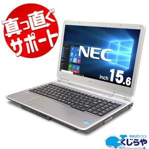 NEC ノートパソコン 中古パソコン VersaPro VK26M/D-F (VD-F) Core i5 訳あり 4GBメモリ 15.6インチワイド Windows10 WPS Office 付き