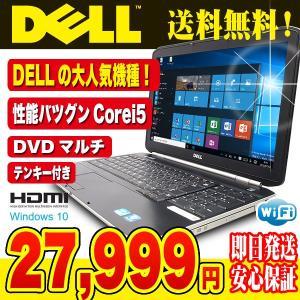 ノートパソコン 中古 Office付き テンキー Windows10 DELL Latitude E5520 Core i5 4GBメモリ 15.6型 中古パソコン|pckujira