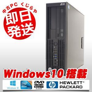 HP デスクトップパソコン 中古パソコン ゲーミングPC Z230 SFF Workstation Xeon 8GBメモリ Windows10 WPS Office 付き|pckujira