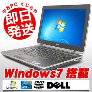 中古 ノートパソコン DELL Latitude E6330 8GB Corei5(Ivy Bridge) 無線LAN DVDマルチ 13.3型 USB3.0 MiniHDMI Windows7Pro 64bit KingsoftOffice付(2013)|pckujira