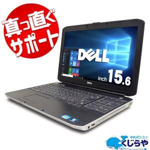 DELL ノートパソコン 中古パソコン 8GB テンキー Latitude E5530 Core i5 8GBメモリ 15.6インチ Windows10 WPS Office 付き...