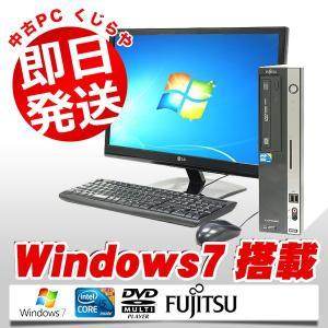 中古 デスクトップパソコン 富士通 ESPRIMO D750/A Corei5 4GBメモリ 22型ワイド DVDマルチドライブ Windows7 Kingsoft Office付き