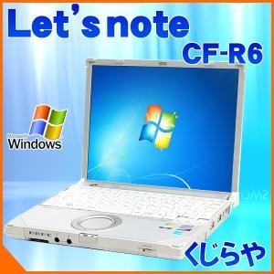 中古 ノートパソコン 安い Panasonic Let'snote CF-R6AW 1.5GBメモリ Core2Duo 10.4インチ Windows7 Kingsoft Office付き|pckujira