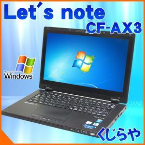 中古パソコン Let's note AX3 プレミアムエディション Corei7 8GBメモリ 256GBSSD フルHD Windows8 2013年6月発売品|pckujira