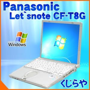 中古 ノートパソコン 安い Panasonic Let's note CF-T8GC 2GB Core2Duo 160GB USB12.1インチ Windows7KingosftOffice付(2013)|pckujira
