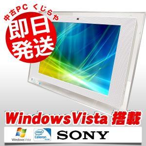 SONY デスクトップパソコン 中古パソコン VAIO type L VGC-LM51DB Celeron 訳あり 2GBメモリ 19インチワイド WindowsVista Kingsoft Office付き|pckujira
