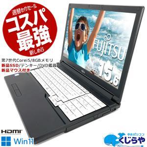 ノートパソコン 中古 Office付き 訳あり 大画面 Windows10 Panasonic Let'snote CF-B11 Core i3 4GBメモリ 15.6型 中古パソコン|pckujira