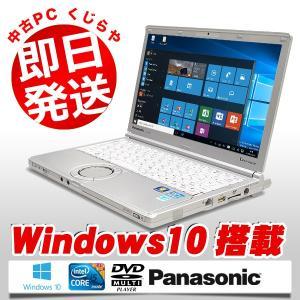 返品OK!安心保証♪ Panasonic ノートパソコン 中古パソコン Let'snote CF-SX2LDHTS Core i5 4GBメモリ 12.1インチ Windows10 WPS Office 付き|pckujira