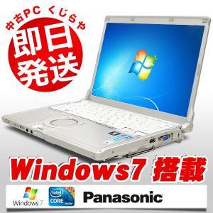 返品OK!安心保証♪ Panasonic ノートパソコン 中古パソコン Let'snote CF-N10CT Core i5 訳あり 4GBメモリ 12.1インチ Windows7 Kingsoft Office付き|pckujira