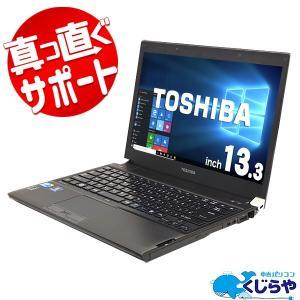 返品OK!安心保証♪ 東芝 ノートパソコン 中古パソコン SSD 良品 dynabook R731/D Core i5 4GBメモリ 13.3インチワイド Windows10 WPS Office 付き|pckujira
