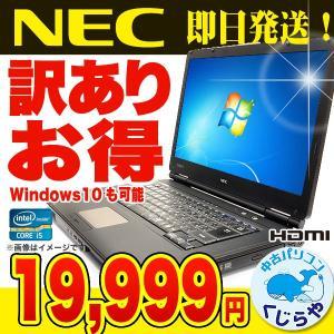 NEC ノートパソコン 中古パソコン VersaPro A4...