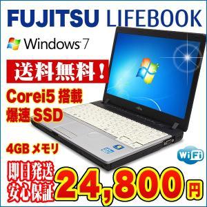 富士通 ノートパソコン Windows7 Corei5 SSD 中古パソコン LIFEBOOK P771/C 4GB 12.1インチ Kingsoft Office付き