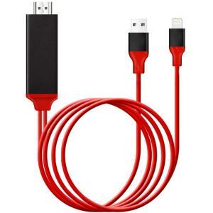 新品 Apple Lightning HDMI 互換変換 アダプタ ライトニング HDMI AV変換...