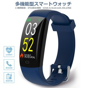 スマートウォッチブルー  完全防水 スマートブレスレット スポーツウォッチ iPhone/Android対応|pclife