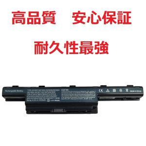 電安法 PSEマーク付/新品/日本規格/高品質/ACER/エイサー AS10D71、 AS10D73、 AS10D75、 AS10D7E、 AS10D81、 BT.00603.111、 BT.00603.117 互換バッテリー|pclife