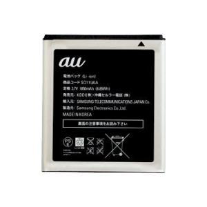 au純正品 GALAXY S2 WiMAX ISW11SC 専用 電池パック
