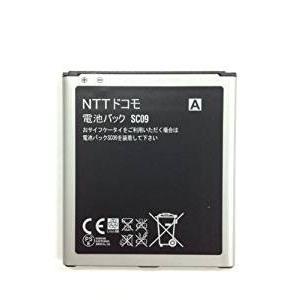 【ドコモ純正品】GALAXY S4電池パック(SC09)(ASC29104)【SC-04E】【訳あり...