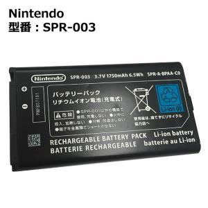 純正 NINTENDO ニンテンドー SPR-003 3DS LL/new3DS LL用電池パック