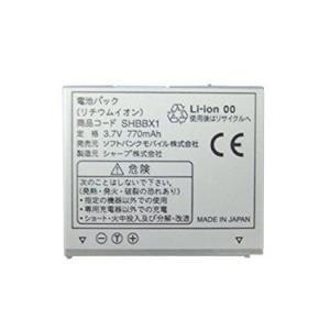 【ソフトバンク純正品】電池パック(SHBBX1)