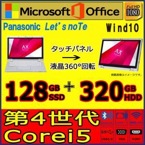 ノート用メモリ サムソン 純正品 samsung PC3-10600S DDR3 1333 2GB ...