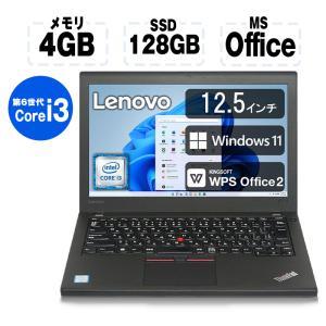 ノートパソコン 中古パソコン Office2019 HDD+SSD 628GB メモリ8GB Win...