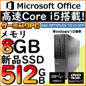 中古パソコン デスクトップパソコン Office Dell OPTIPLEX 7010 SFF 第三...