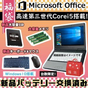[製品名] 東芝ノートパソコン B551シリーズ [ディスプレイサイズ] 15.6インチ [CPU]...