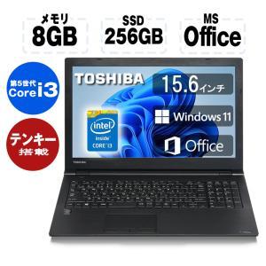 Microsoft Office ノートパソコン 中古ノートPC 新品バッテリー搭載 第4世代Cor...