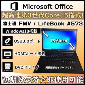 [製品名] 東芝 TOSHIBA dynabook Satellite B552/H USB3.0 ...