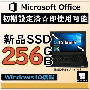 [製品名] NEC/東芝toshiba/富士通fujitsu/sony/パナソニックpanasoni...