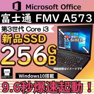 ノートパソコン ノートPC富士通 FMV LIFEBOOK ...