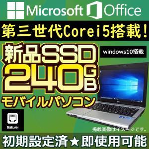 半額セール・赤字覚悟 東芝 TOSHIBA dynabook ノートパソコン 中古ノート PC  A4 本体 15.6型 Win7/Win10選択可能  2GB HDD160GB DVDROM