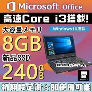 [製品名] 東芝ノートパソコン B551 [ディスプレイサイズ] 15.6インチ [CPU]  第二...