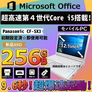 [製品名] 商品名:NEC VersaProシリーズ [ディスプレイサイズ] 15.6インチ [CP...