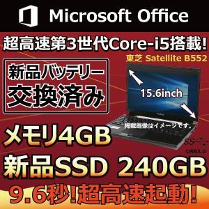 [製品名] 東芝 TOSHIBA中古ノートパソコン 中古パソコン [ディスプレイサイズ] 15インチ...