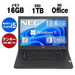 ■メーカー: 東芝 TOSHIBA中古ノートパソコン 中古パソコン MicrosoftOffice ...