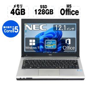 ■メーカー: パソコン 中古PC NEC 東芝 富士通 ■液晶モニターサイズ: 13インチ〜 ■CP...