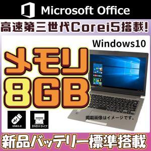 [製品名] NEC VersaPro  中古ノートパソコン 中古パソコン [ディスプレイサイズ] 1...