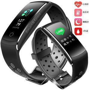 2019最新版 スマートウォッチ 歩数計 活動量計 カラフルスクリーン  心拍計 血圧計 消費カロリー 腕時計 IP68防水 Android & iPhone 日本語対応|pclife