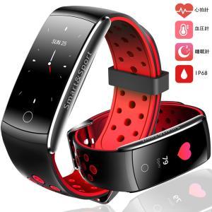 2019最新版 スマートウォッチ 0.96インチ 血圧計 心拍計 血中酸素 疲労測定 歩数計 カロリー消費 睡眠検測 Line 着信通知・拒否 IP68防水 iPhone/Android対応|pclife