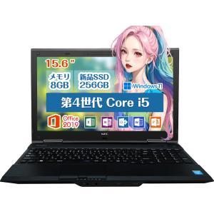 「安心国内1年保証付」新品 SATA USB 変換 アダプター 2.5インチ SATAケーブル 5G...