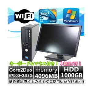 DELL デル 中古パソコン デスクトップパソコン 中古PC Windows 7