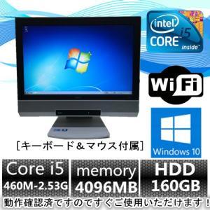 中古パソコン(Windows 10 Pro) NEC一体型PC MGシリーズ Core i5 460...