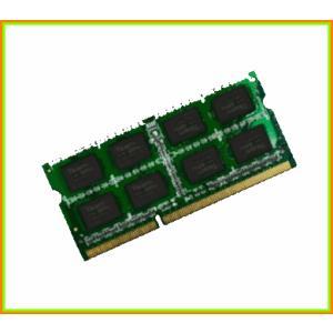 新品/即納/4GB/DDR3/NEC VALUESTAR/LaVie用 PC-AC-ME052C互換対応メモリ/PC3-10600厳選良品【安心保証】【激安】