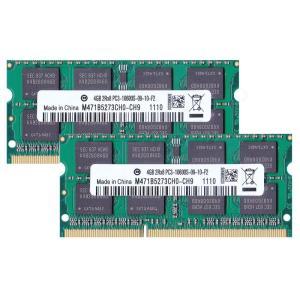 サムスン純正 PC3-10600(DDR3-1333) SO-DIMM 4GB×2枚組 ノートPC用メモリ iMac /Mac mini/MacBookPro/windows対応