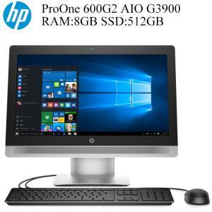 HP ProOne 600G2 AIO Core i5-6500 RAM:8GB 新品SSD:512GB 正規版Office付き Wi-Fi USB3.0 新品マウス&キーボードセット付 Windows10Pro 中古一体型AIO|pcmax