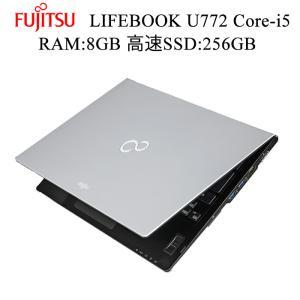 「テレワーク新応援」14型HD 富士通  LIFEBOOK U772 第3世代Corei5 高速SSD256搭載 8GB/Win10 ノートパソコン  FUJITSU 中古PC|pcmax