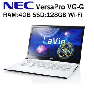 「テレワーク新応援」13.3型HD+ NEC VersaPro UltraLite VG-G 第3世代Corei5 高速SSD128搭載 4GB/Win10 ノートパソコン   Office付き|pcmax