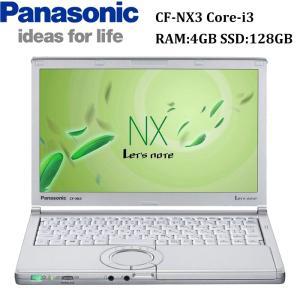 在宅勤務対応 Panasonic Let's note CF-NX3 第4世代Core-i3 RAM:4GB 高速SSD:128GB USB3.0  HDMI  中古パソコン モバイル パナソニック|pcmax